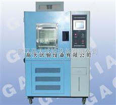 温湿度试验箱,可靠性湿热试验箱