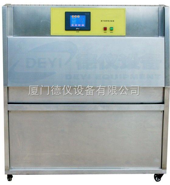 紫外光耐候老化试验机,紫外光实验箱