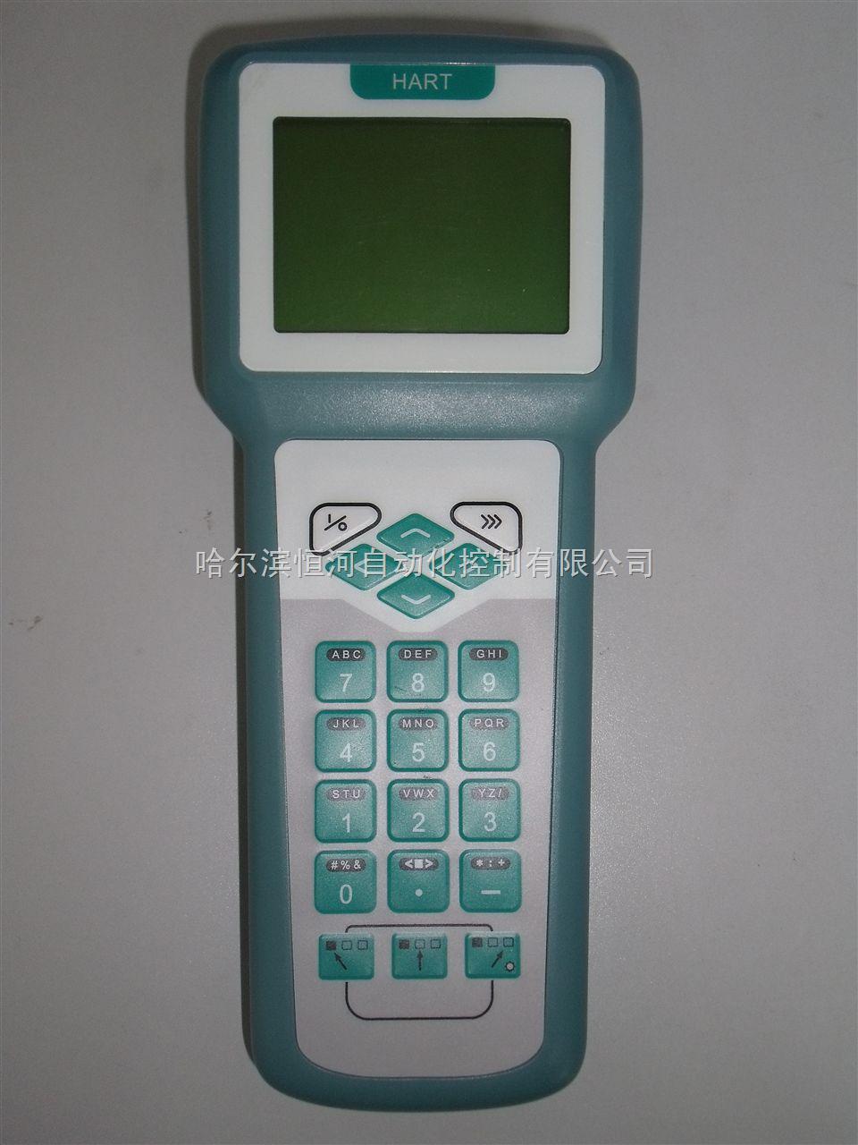 HART375智能手持器、数显手持器