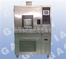 立式不锈钢恒温恒湿箱,恒温恒湿试验箱