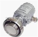 HC-6020 衛生型液位變送器