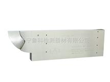 SGB-1~6SGB-1~6石油天然气钢质管道对接焊缝超声波探伤试块 超声波试块