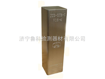 日本标准试块JIS-STB-G日本标准试块JIS-STB-G超声波试块 东岳试块