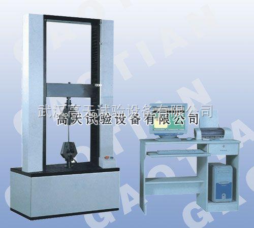 万能材料拉力试验机,电脑系统拉力机