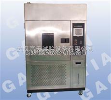 GT-NH氙灯耐候试验箱,氙灯耐气候试验箱