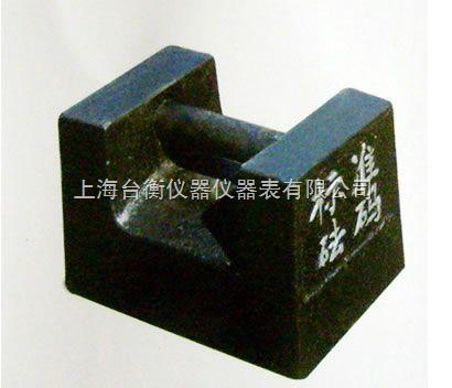 铸铁砝码,安徽锁型砝码