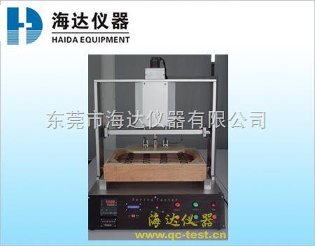 HD-1030-弹簧疲劳试验机︱弹簧疲劳试验机直销