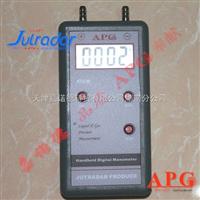 手持式數顯差壓計/便攜式數顯壓差計/手持式數字差壓計