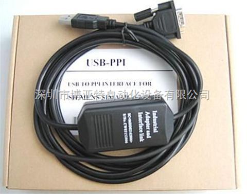 S7-200西门子PLC编程电缆