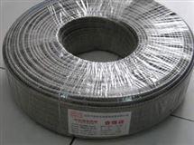 BTV伴热电缆