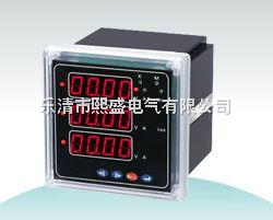 多功能表96X96MM