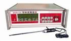 HYD-III濃度測量系統
