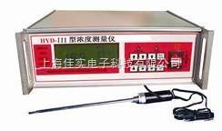 HYD-III-浓度检测仪原理