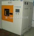 氙灯耐气候试验箱,氙灯耐候实验机