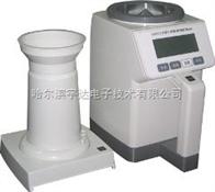 PM-8188New饲料水份测量仪 (杯式水分测定仪)