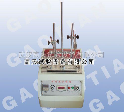 GT-MC-5-橡皮摩擦試驗機