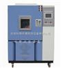高低溫(交變)試驗箱/高温试验箱/低温试验箱