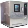 高低温箱,高低温实验箱,冷热测试箱