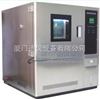 高低温湿热老化箱,温湿度试验机