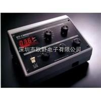 CT-1 經濟型電解式膜厚計