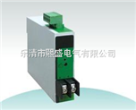 三相電壓變送器