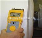 FD-G1 高周波紙張水分儀(便攜式)