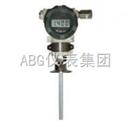 射频电容式液位变送器选型