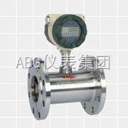 ABGUG-天然氣渦輪流量計