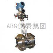 ABGUG-天然氣孔板流量計