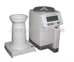 6188型快速水分測量儀 (固體、顆粒、粉末水分測定儀)