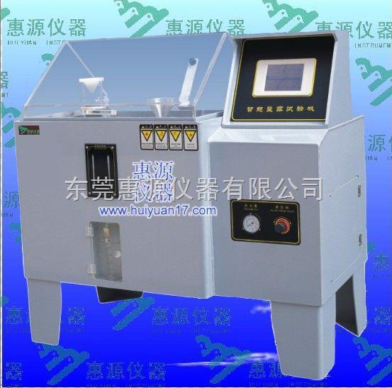 扬州盐雾试验机|扬州盐雾试验箱