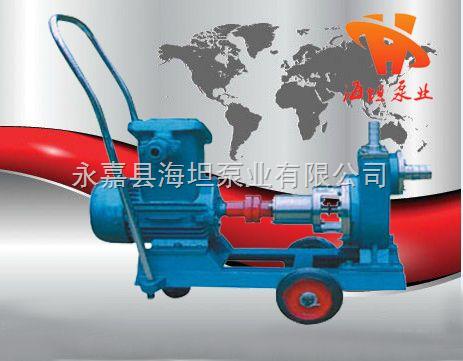 自吸泵安裝|JMZ、FMZ型不銹鋼移動式自吸泵