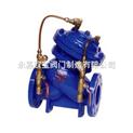 多功能水泵控制阀 流量控制阀 压差控制阀