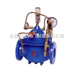 水泵控制阀 液力自动控制阀 多功能控制阀