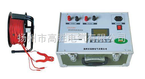 接地导通电阻测试仪价格
