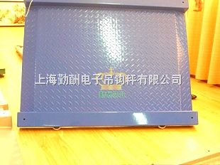 上海地上衡,工業稱重地磅顯示器,大型地磅工作原理