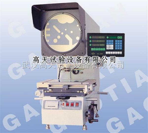 五金件产品测试专用投影仪