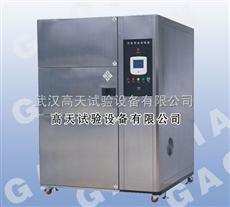 高低温冷热冲击试验箱,高低温冲击箱