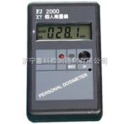 音响个人计量仪 辐射剂量检测仪
