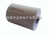 PL-DCG 大容量DC-LINK直流濾波儲能電容器