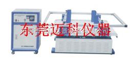 供應掃頻振動試驗機廠家直銷