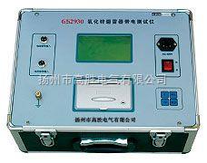 氧化锌避雷器特性测试仪厂家