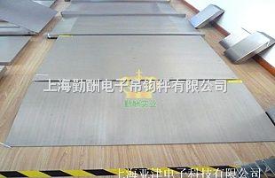 电子地磅称怎样连接电脑,上海电子磅厂家