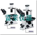 奥林巴斯CKX31倒置显微镜
