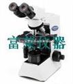 CX41奥林巴斯生物显微镜