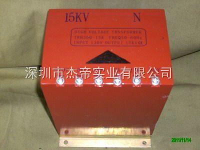 工频火花试验机高压变压器