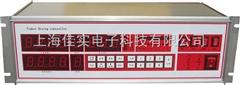 YDM600 木材窯用水份儀