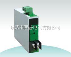 单相直流电压变送器