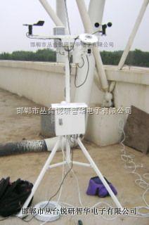 太陽能光伏環境檢測儀(可移動式支架)