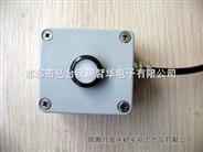 测损仪器专用光照度传感器(照度计)